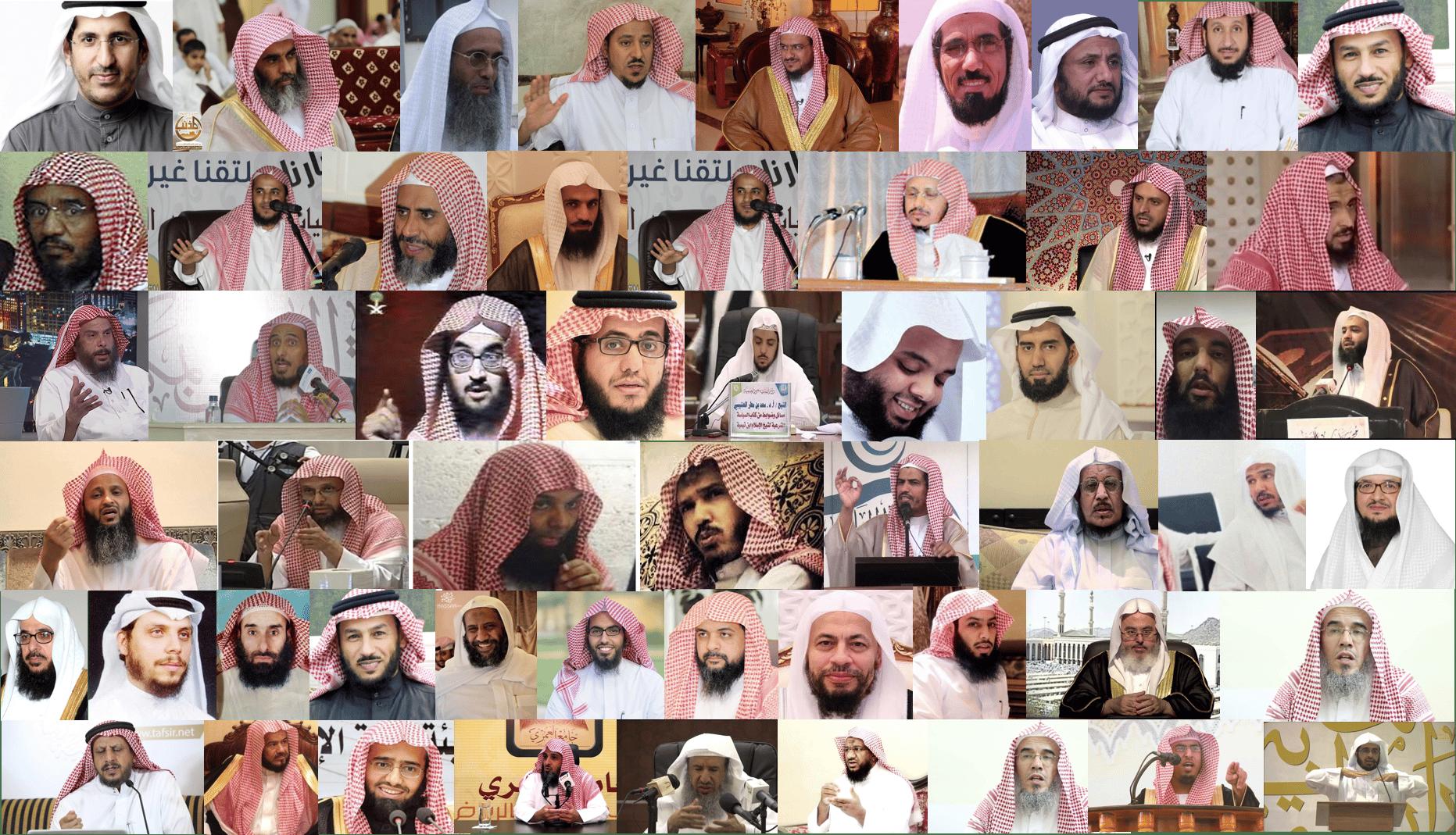 Imams et predicateurs en prison en Arabie Saoudite