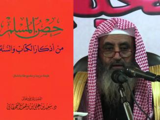 Citadelle du Musulman
