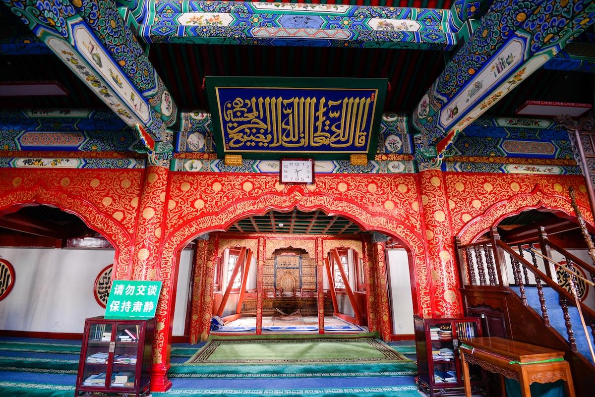 Mosquée Niujie 1