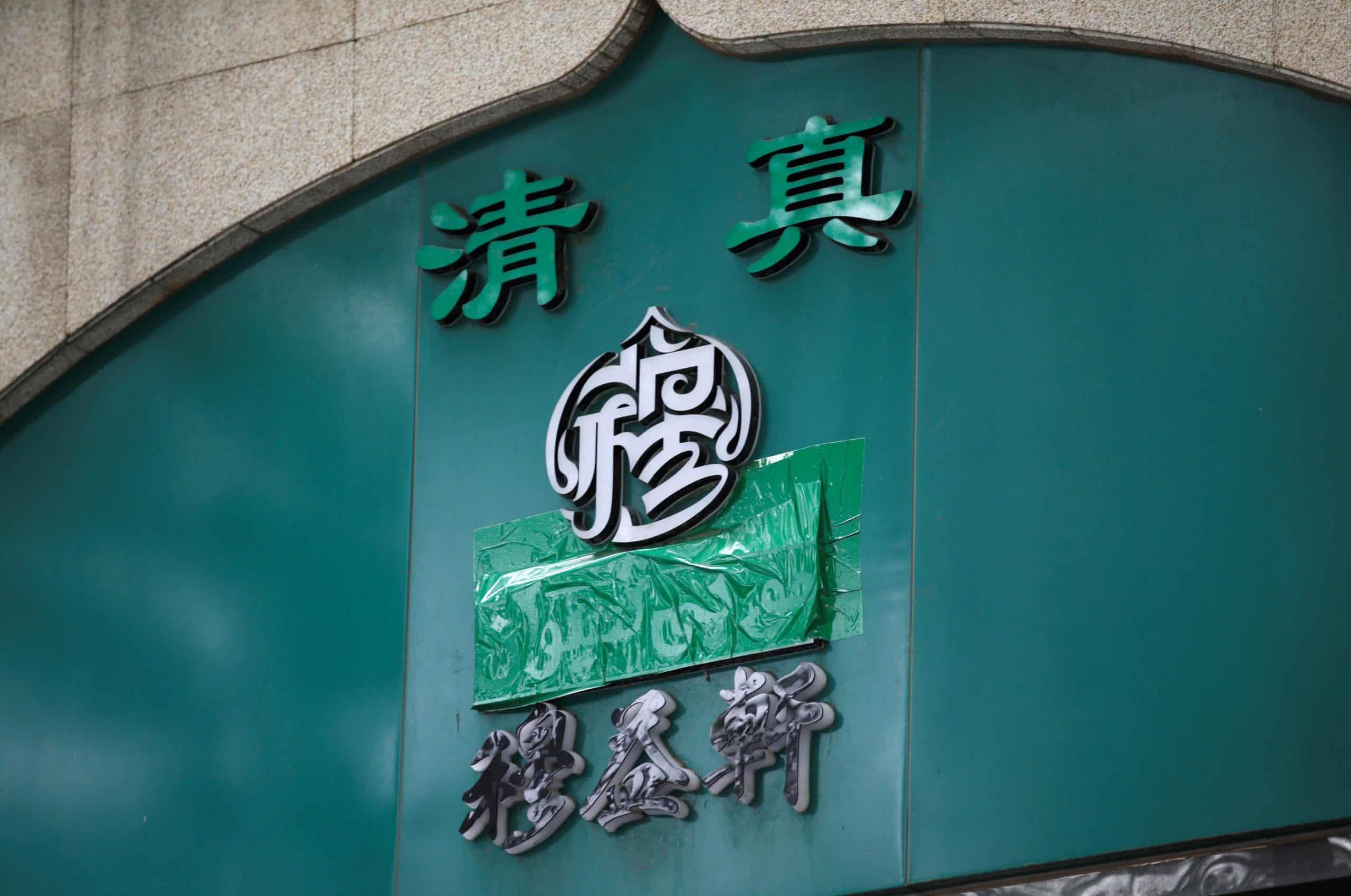 Restaurants halal Pekin symboles islam