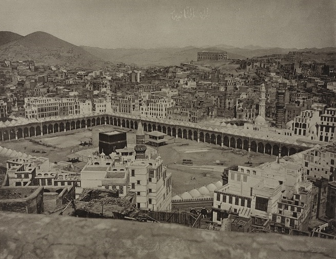 Anciennes photos Hajj pèlerinage 2