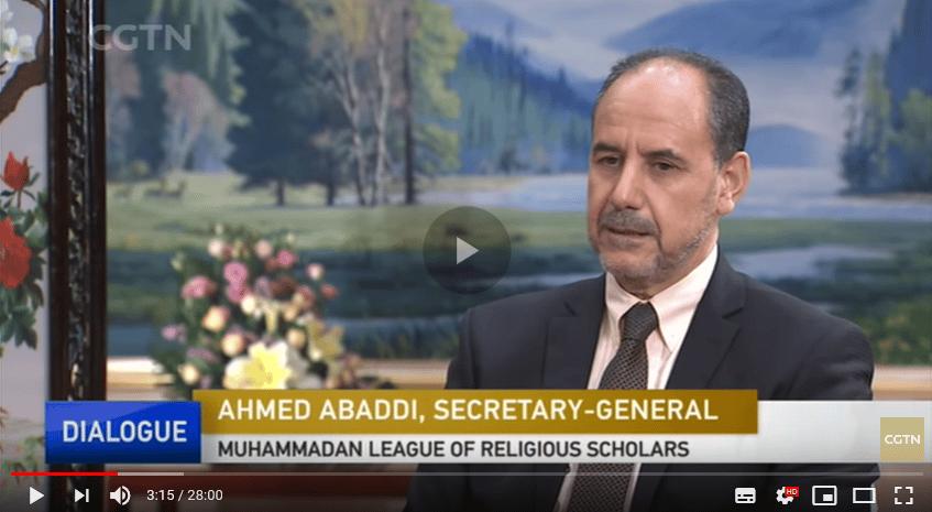 Ahmed Abbadi Camps du Xinjiang