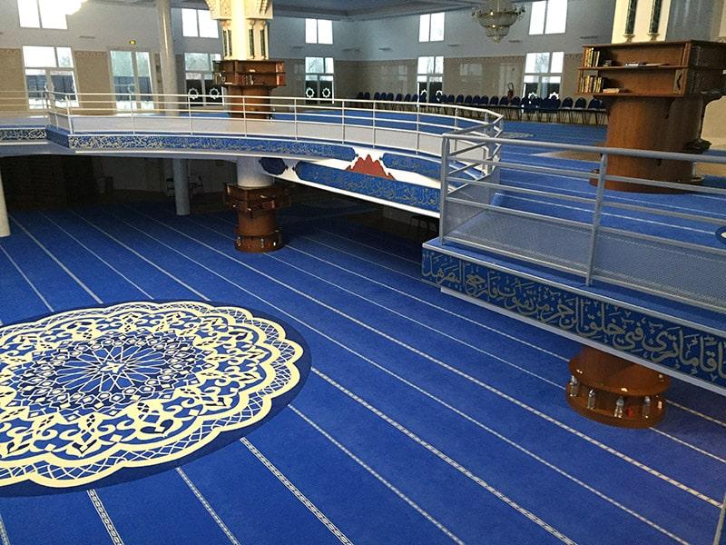Mosquée Aulnay-sous-Bois