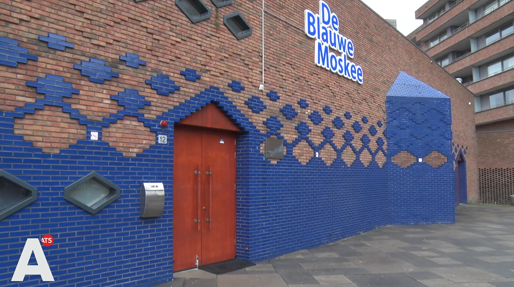 Mosquée Amsterdam adhan