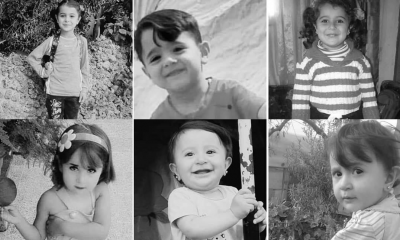 Enfants victimes guerre Syrie