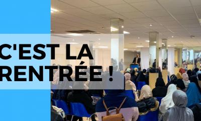 https://www.desdomesetdesminarets.fr/wp-content/uploads/2019/11/IESH-Paris-fermee.png