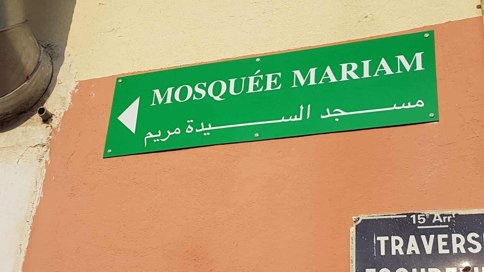 Centre Musulman de Marseille mosquée Mariam 2