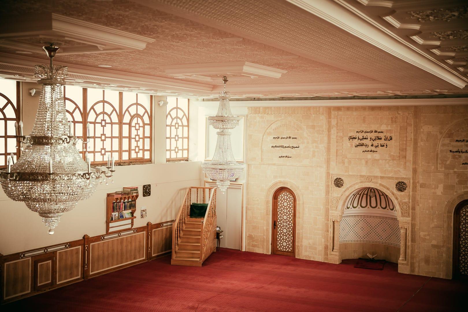 Centre Musulman de Marseille mosquée Mariam