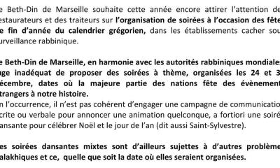Consistoire Israélite de Marseille Noel