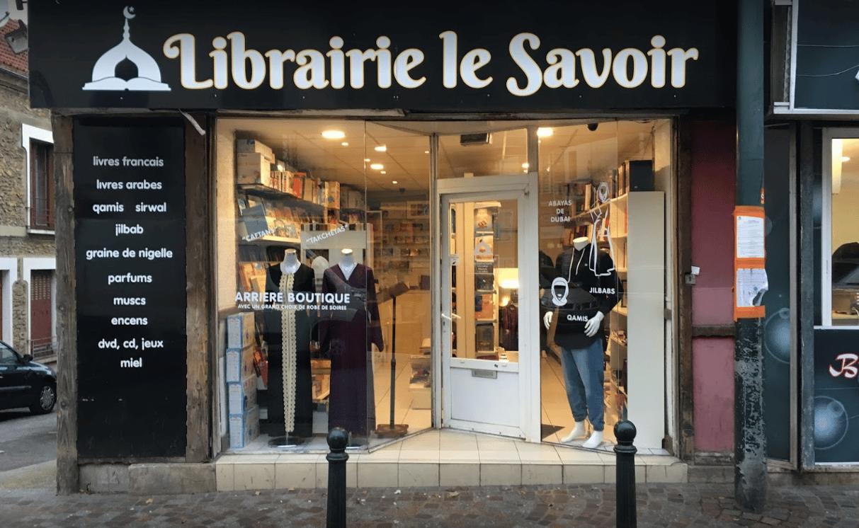 Librairie Le Savoir Corbeil-Essonnes