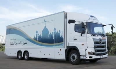 Jeux Olympiques de Tokyo : une mosquée mobile pour les athlètes et les supporteurs musulmans