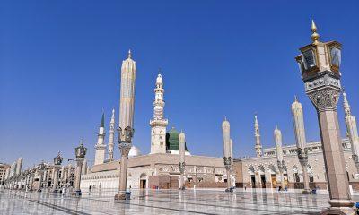 Mosquée de Médine