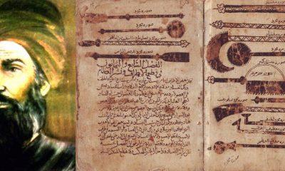 Al Zahrawi le pionnier chirurgie