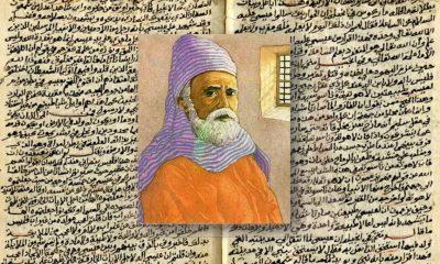 Anselm Turmeda recit d'un pretre andalou converti à l'islam