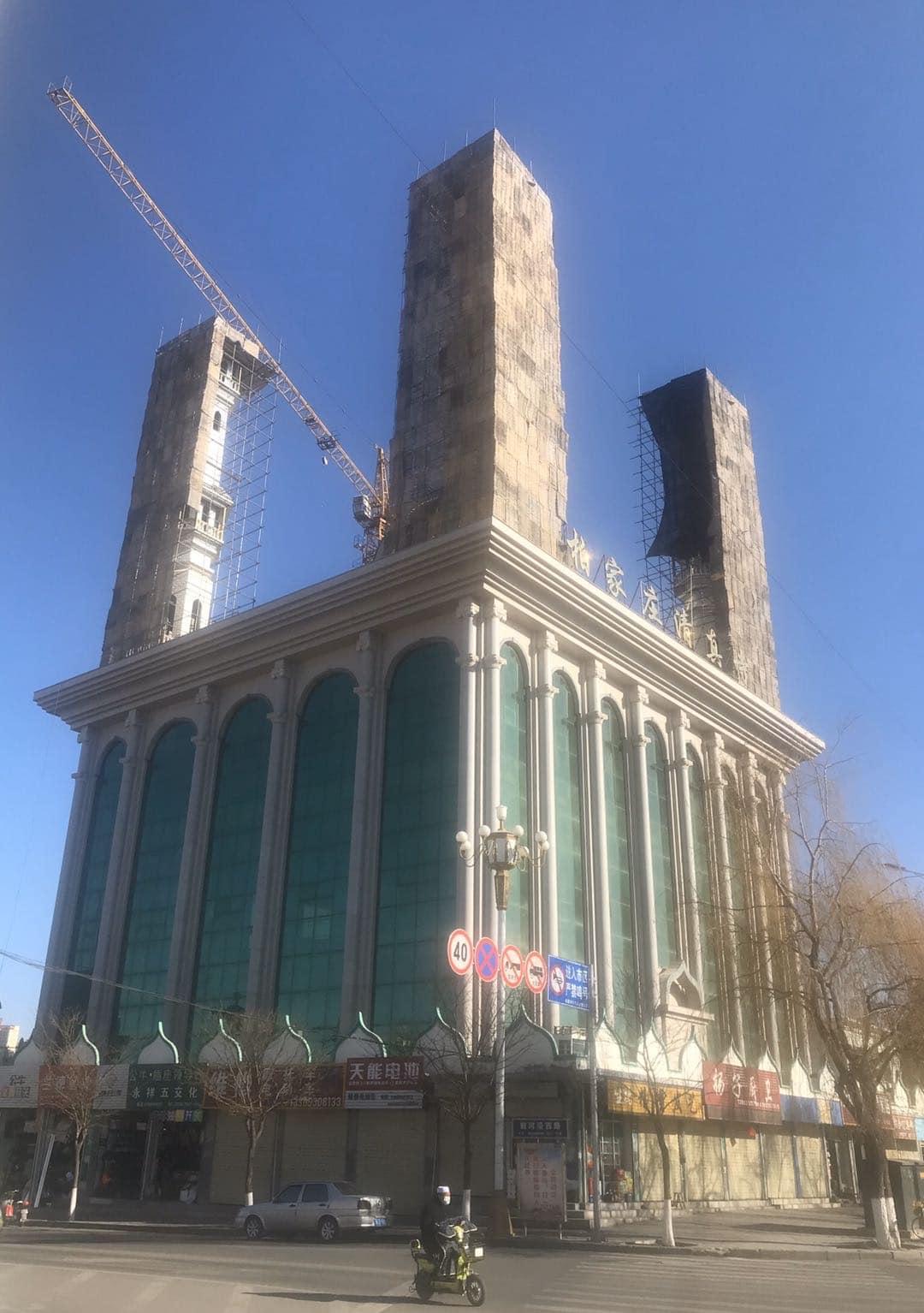Mosquée Baijiazhuang