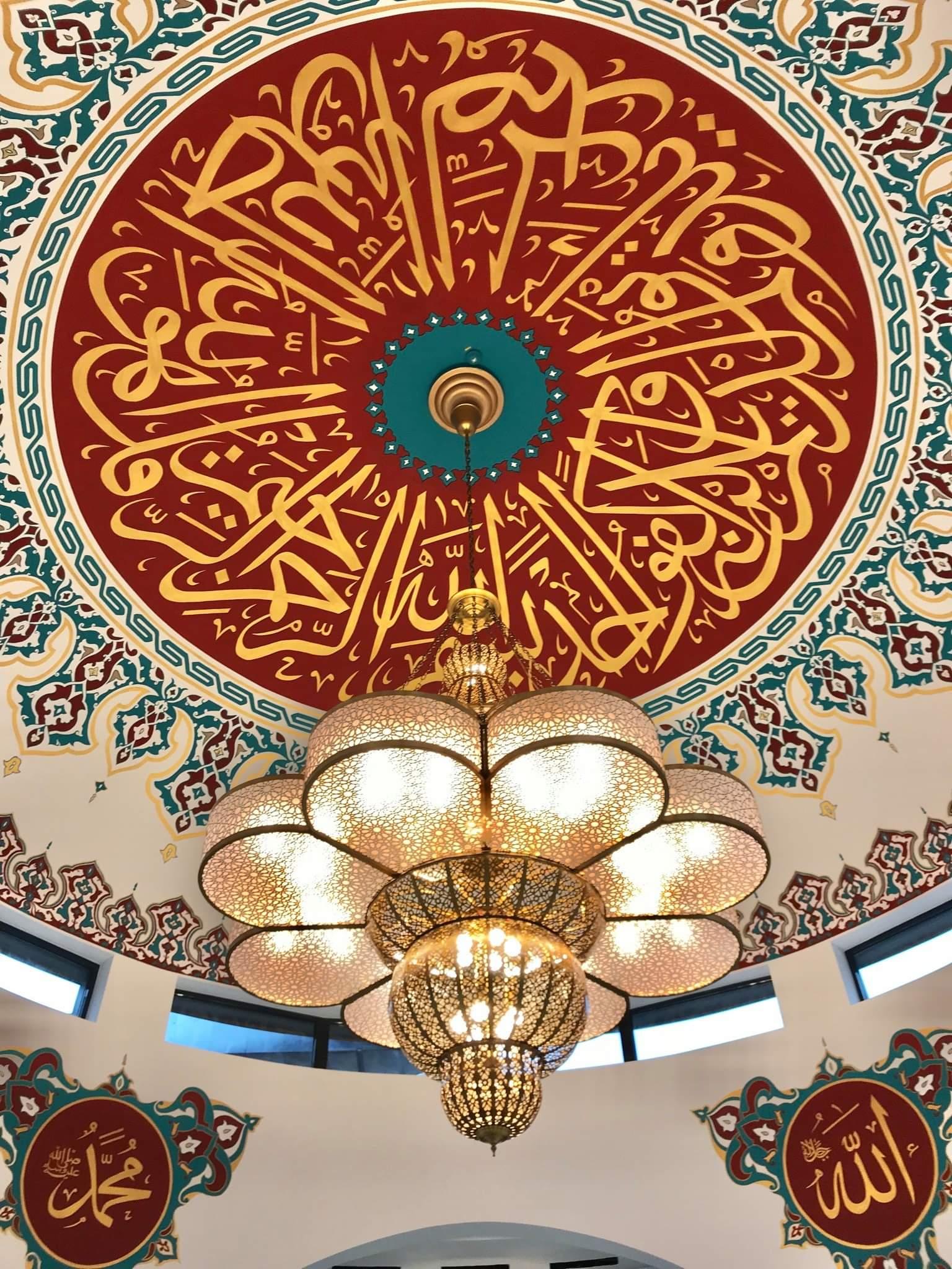 Mosquée Bonneville