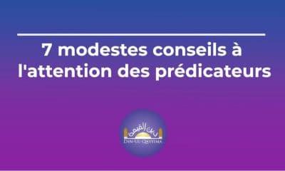 Ethique de l'imam Mohamed Nadhir