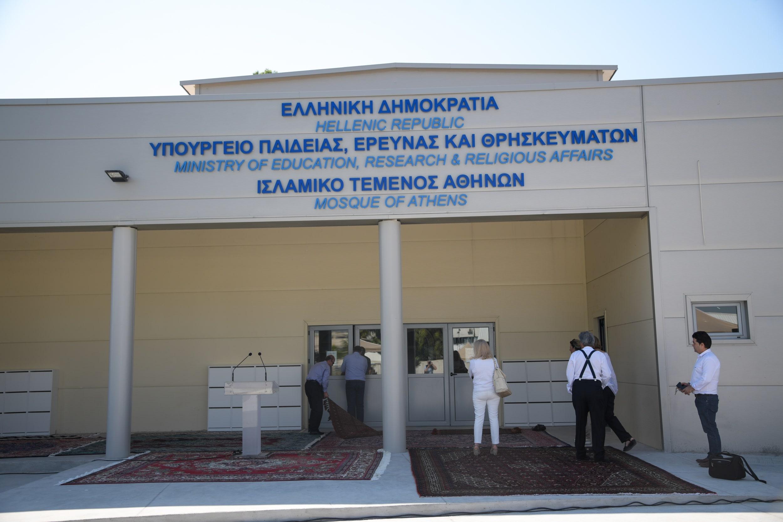 Une mosquée officielle à Athènes, une première depuis deux siècles   Des Dômes & Des Minarets