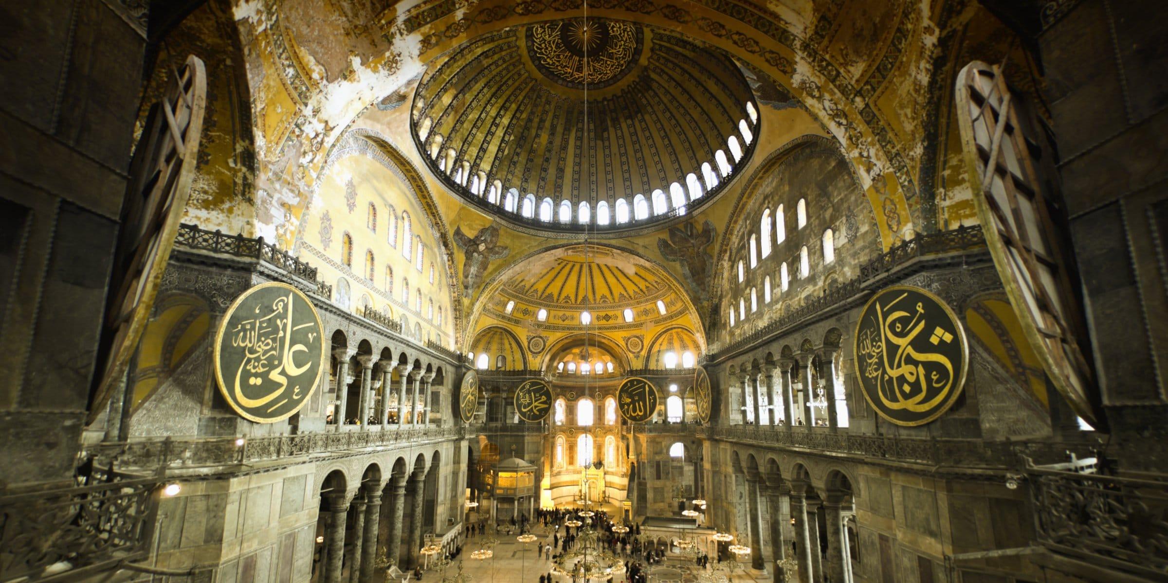 Mosquée Sainte Sophie interieur