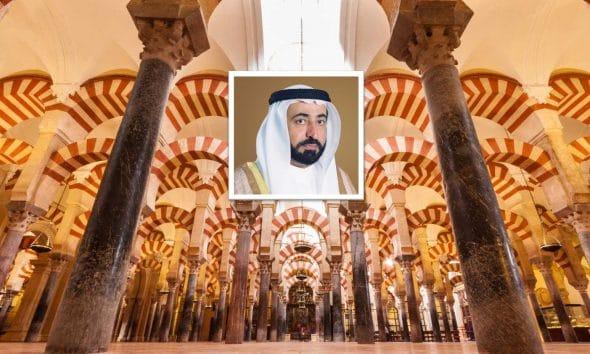 Mosquée de Cordoue Emirats