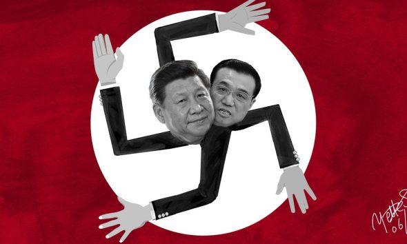 regime chinois nazi
