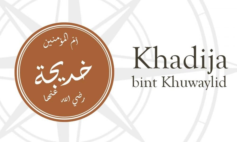 khadija bint khuwaylid femme prophete