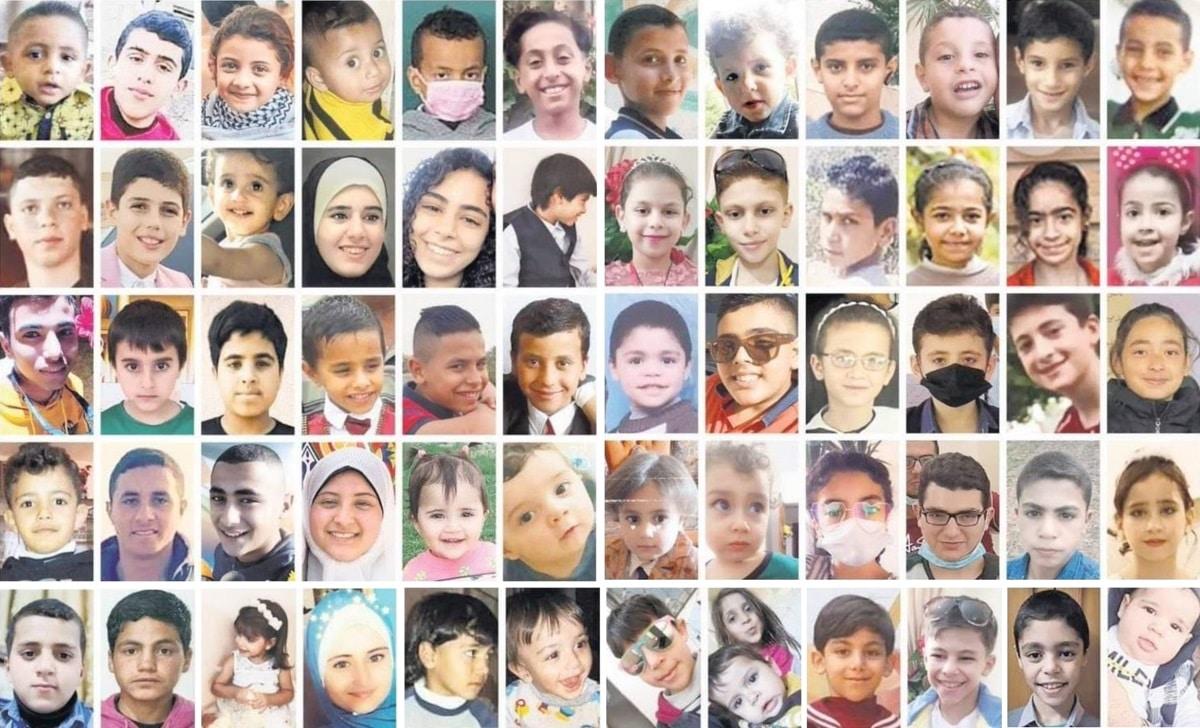 Enfants martyrs Gaza 2021