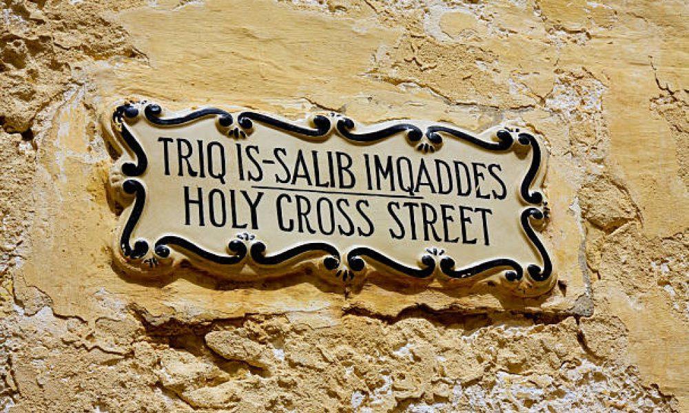 Rue Malte arabe